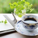 コーヒーが体に良いか悪いかは飲み方で決まる。体に良いコーヒーの飲み方。